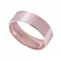 Золотое обручальное кольцо.